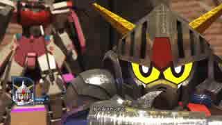 ガンダムブレイカー3 - ラクロアの勇者たちBGM
