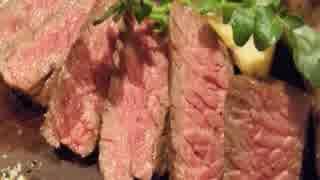 【これ食べたい】 皿に盛られたステーキ / Steaks