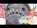 【第9回】RADIOアニメロミックス 内山夕実