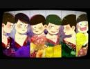 【おそ松さん】六つ子で吉/原/ラ/メ/ン/ト【合松】