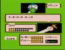 【実況】ファミコンジャンプinバスケ仲間-反逆同盟 その2ー完結編