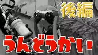 人気のスティッチ動画 247本 ニコニコ動画