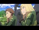 ヘヴィーオブジェクト 第24話「野に咲く花に鎮魂の歌を ベイビーマグナム破壊戦Ⅱ」