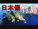 【国際裁判所】提訴用の「公文書」を発見 ⇒ 韓国は、絶対に勝てない wwww