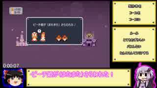 【ゆっくり&ゆかり+ささら+茜】スーパーマリオメーカー★1-2
