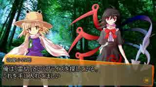 【シノビガミ】雷神 Part1【ゆっくりTRPG】