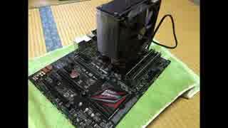 初心者が自分の目線で自作PCを組み立てる