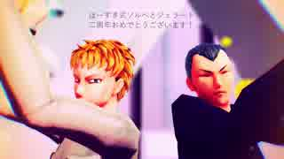 【ジョジョMMD】 暗チでShake it off 【暗殺チーム】
