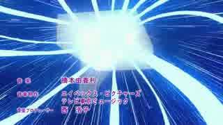 おそ松さんは、ニートの王になる thumbnail