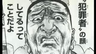 ゆっくり打ち切り漫画紹介 第9週「格闘