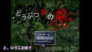 【おそ松さん】四男で『どうぶつ達の森』p
