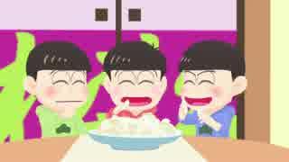 【MMDおそ松さん】ぴーなっつ(梨)食べたい