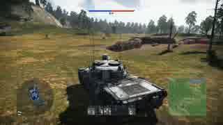 【WarThunder】迫真戦車部 MBTの裏技