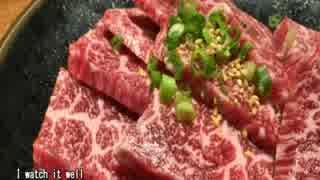 【これ食べたい】 焼肉の肉 / Grilled meat [before](3)