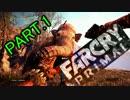 (PC版実況)紀元前1万年 狩猟してまんねん:1 FARCRY PRIMAL