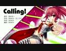 【CUL】Calling!【オリジナル】