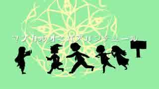 【IA】 マジカルオニバアバンチュール 【