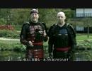 The Ultimate Test of Samurai Armor - Iron Mountain Armory 4/5