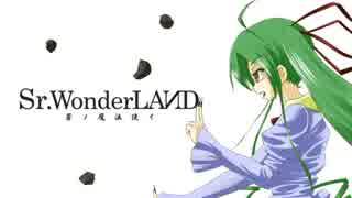 【歌ってみた】 Sr.Wonderland 【さまれ】