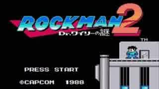 【アレンジ】ロックマン2 メタルマンステージ