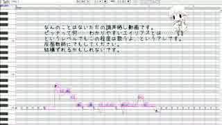 sm28451395の調声晒し【人力刀剣乱舞】 thumbnail