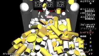 男の実況プレイ「コインザラザラザラ」CoinCastle(単発)