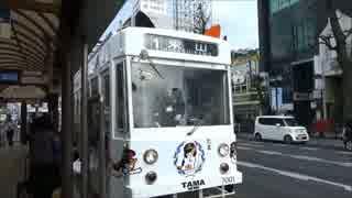 岡山を走るバス・路面電車の一部で降車ブザーが猫の鳴き声に