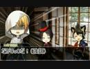 【刀剣乱舞】KPまんばの初期刀5でCoC・一【ゆっくりTRPG】