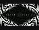 【鏡音レン】wired sensation【L-tone】