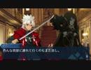 ※更新※【Fate/GO】 Fate/GO風台詞枠素材を作ってみた 【配布】