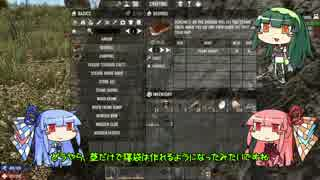 [7days to die]まったり7日間で死ぬんじゃないかな part1[琴葉姉妹実況]
