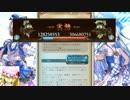 【グラブル】初心者が行くグランブルーファンタジー33【ゆっくり実況】