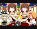 水虎のテーマ☆.pwpk5