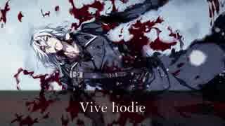 Dies irae~Interview with Kaziklu Bey~ 『Vive hodie』