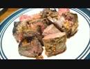 アメリカの食卓 566 分厚いマリネステーキを食す!