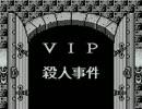 【実況】死神コナンの疑惑の豪華列車 part1