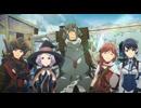 灰と幻想のグリムガル Episode12.「また、明日――」
