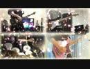 【supercell】さよならメモリーズ Band Edition