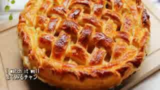 【これ食べたい】 アップルパイ / Apple pie
