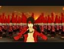 【MMD】息抜きに武田軍+αで女々しくて【戦国BASARA】