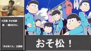 鷲崎健のアニソン百花繚乱に元動画をつけ