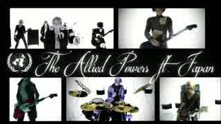 【APヘタリアMMD】The Allied Powers Rock 【連5+日】