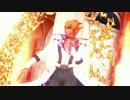 【遊戯王MMD】ジャックで純・アモーレ・愛【モーション配布】
