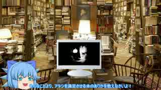 大図書館のSCP紹介part6