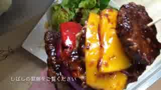 肉で肉を挟むハンバーガー【鉄のフライパ