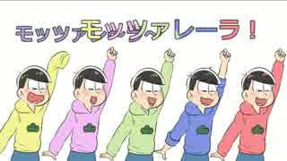 【手描き】モ.ッ.ツ.ァ.レ.ラ.チ.ー.ズ.ゲ