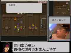 LIVE A LIVE 西部編 RTA 25分14秒