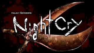 【実況】クロックタワーの魂を受け継ぐホラーゲーム【NightCry】①