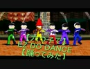 【MMDおそ松さん】六つ子が踊ってみたに挑戦してみたようです