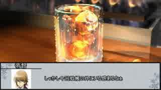 【シノビガミ】密室 第三話【実卓リプレイ】